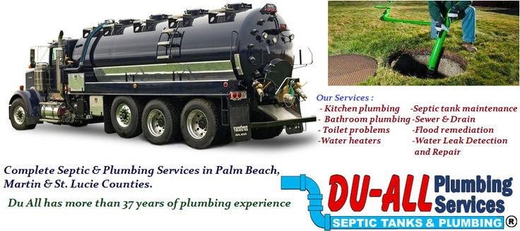 how often to pump septic tank chart