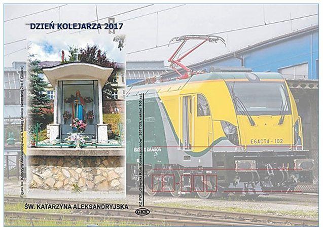 Kartka pocztowa na Dzień Kolejarza 2017