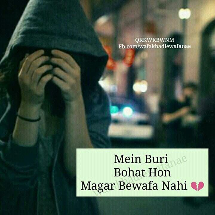 1251 Best Images About Shayari On Pinterest: 1251 Best Shayari Images On Pinterest