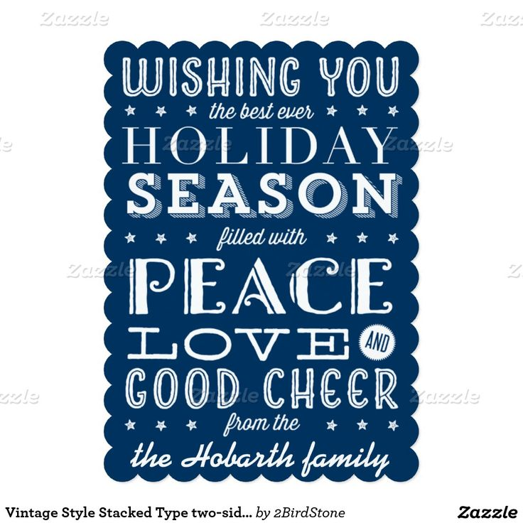 667 best Seasons Greetings images – Holiday or Seasons Greetings Invitation Cards