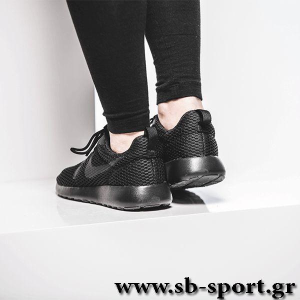 Nike Roshe One Hyperfuse BR (833826-001) Αγορές Online στο http://www.sb-sport.gr   @nshoesgr @nikefreelow @runshoesonline @nikegymshoes