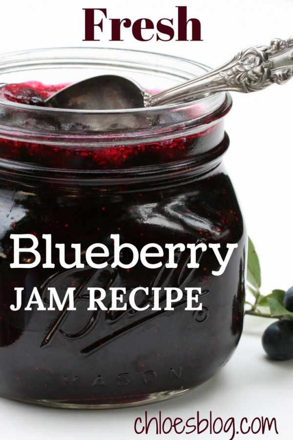 Blueberry Jam from Innkeeper at Big Mill BB in Williamston, NC | http://chloesblog.bigmill.com/pickin-berries-down-on-the-farm/ #blueberries