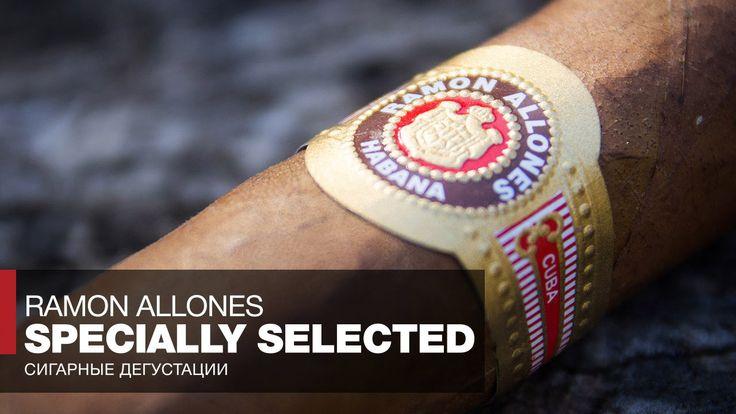 Кубинские сигары Ramon Allones Specially Selected // Обзор и отзывы