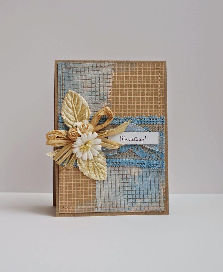 Три открытки в рамках утилизации обрезков