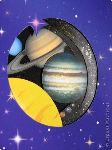 Марта красивые, открытка про космос своими руками