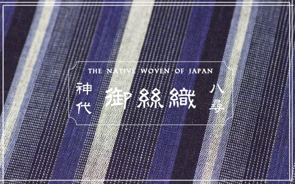 伊勢型紙 伝統小紋柄バッグ |常若屋 tokowakaya