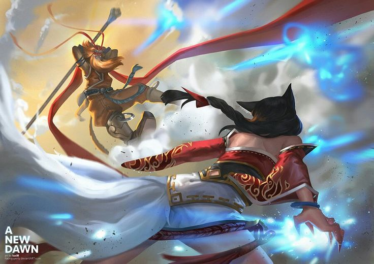 wukong and ahri relationship test