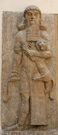 The Dead Sea Scrolls mention King Gilgamesh of Uruk as one of the mighty Nephilim giants. And that's not a house cat--that's a lion.