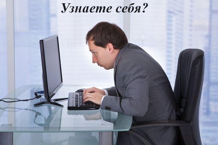 «Боли в спине» - как часто мы употребляем этот термин, не задумываясь, что, несмотря на кажущуюся простоту, он очень многозначен. Дело в том, что болевые ощущения в спине могут быть различными…http://www.ockop.com/single-post/bolspina