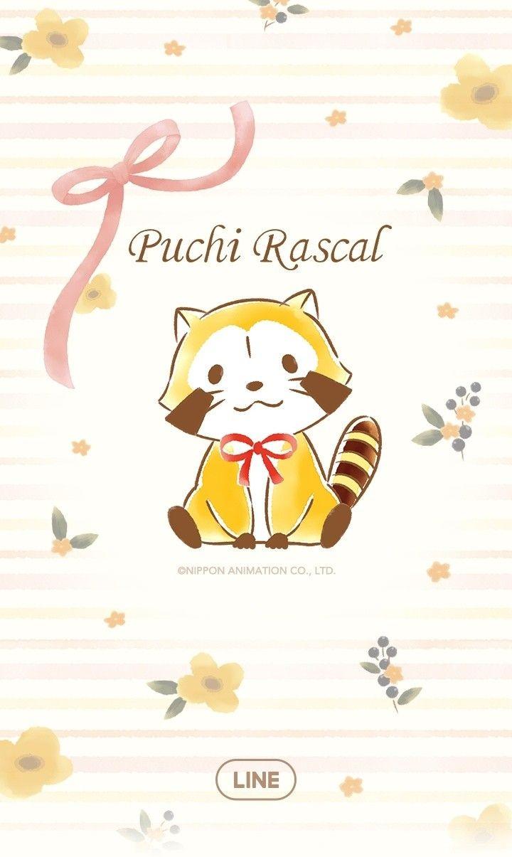 Puchi Rascal おしゃれまとめの人気アイデア Pinterest Sabine Sina