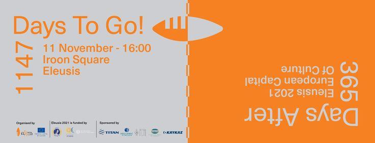 365 Ημέρες Πριν, σε 1147 Ημέρες Ξεκινάμε! ✨ Το Σάββατο 11 Νοεμβρίου, η Ελευσίνα 2021 γιορτάζει τον ένα χρόνο από την ανακήρυξη της πόλης σε Πολιτιστική Πρωτεύουσα της Ευρώπης με ένα μεγάλης κλίμακας έργο στο δημόσιο χώρο και πρωταγωνιστές τα παιδιά της Ελευσίνας!  Μη λείψει κανείς!  #365DaysAfter1147DaysToGo #Eleusis2021 #EUphoria #ECoC2021 #Eleusis #Ελευσίνα