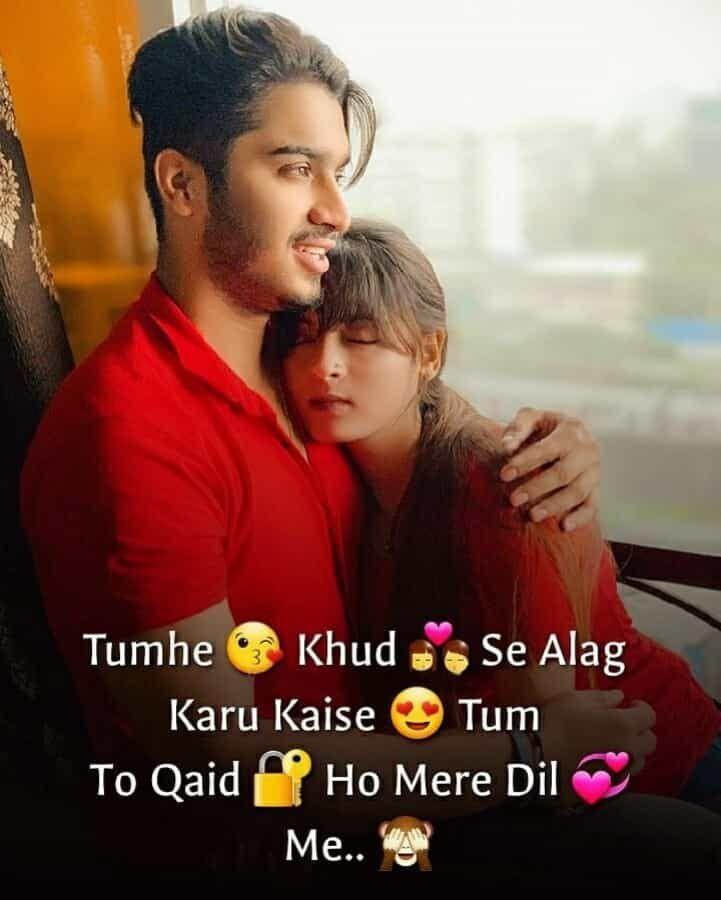 love shayari romantic image | Love shayari romantic, Cute