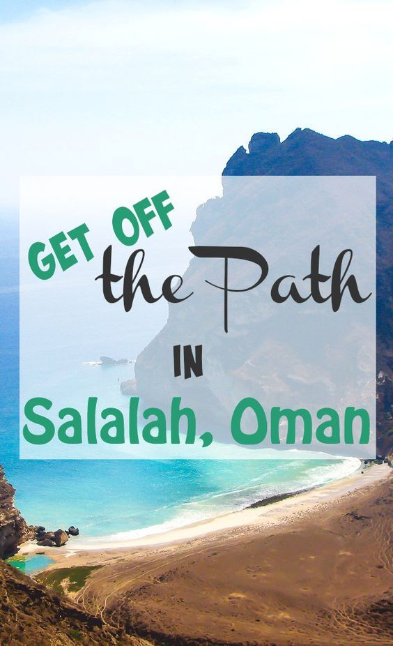 travel off the beaten path in Salalah, Oman