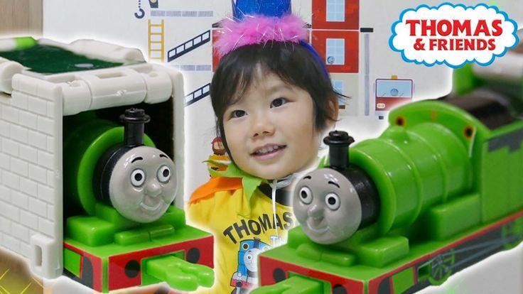 Thomas and Friends Toys きかんしゃトーマス へんしんトーマス 第5弾 パーシー編 開封♪ Percy Changing ...