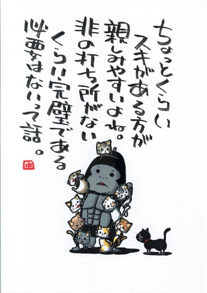 最後の晩餐|ヤポンスキー こばやし画伯オフィシャルブログ「ヤポンスキーこばやし画伯のお絵描き日記」Powered by Ameba