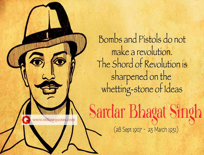 The 25+ Best Bhagat Singh Quotes Ideas On Pinterest