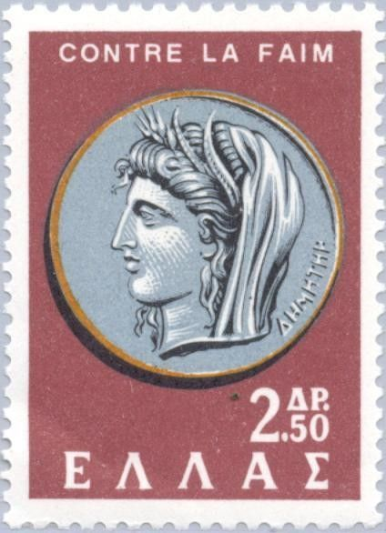 Sello: Demeter, Goddess of agriculture (Grecia) (Campaign against Hunger) Mi:GR 800,Yt:GR 778
