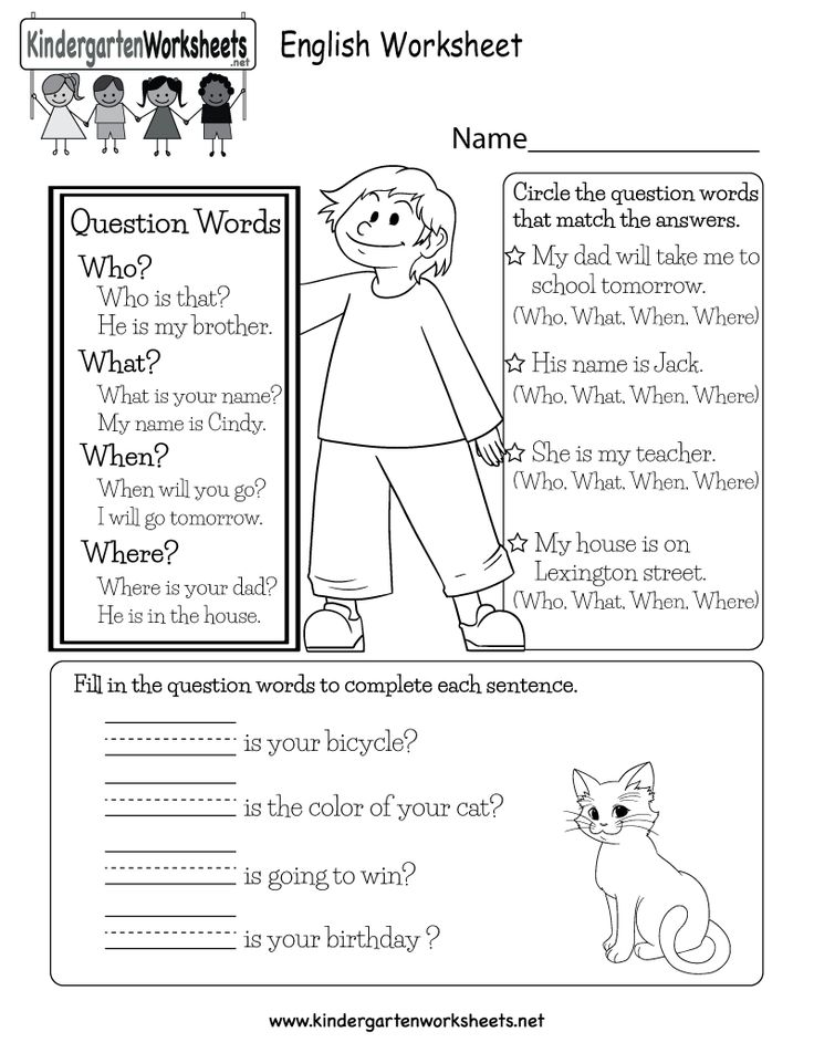 c1871951825014f5801e65d7226d7ca6 Question Words Worksheet For Kindergarten on grade sight, high frequency, sight he, color sight, find sight,