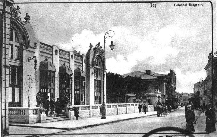 Coliseul Bragadiru, numele sub care mai era cunoscuta Beraria Bragadiru de pe Strada Lapusneanu, Iasi, Romania
