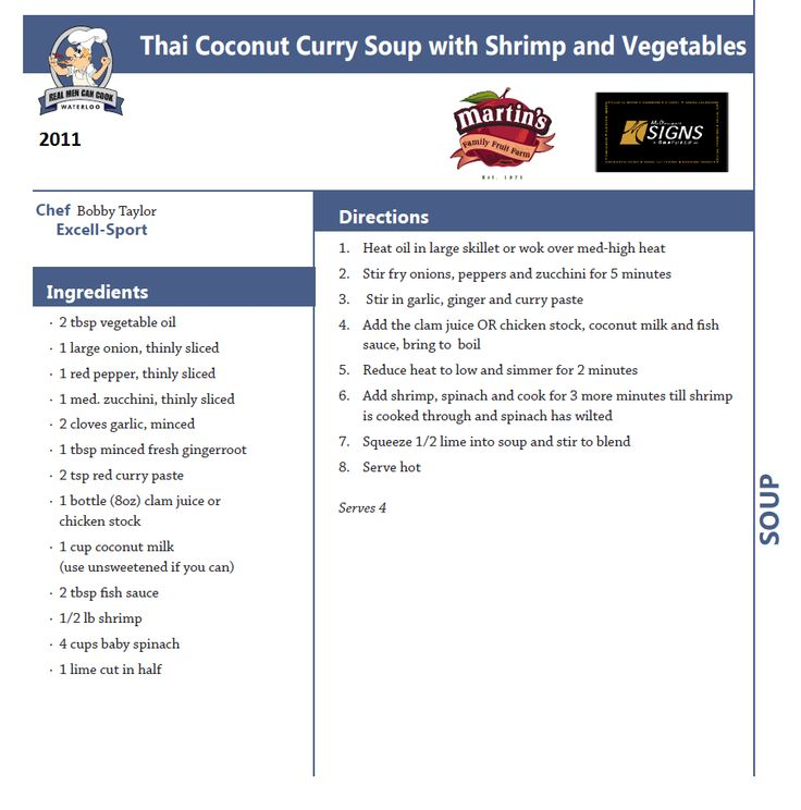 Thai Coconut Curry Soup with Shrimp and Vegetables > RMCC fundraiser entry 2011