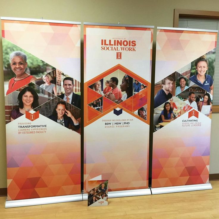 Pop Up Display Stands Used For University Of Illinois School Of