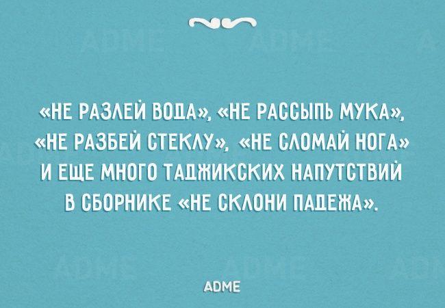 http://www.adme.ru/svoboda-narodnoe-tvorchestvo/20-sarkastichnyh-otkrytok-878660/