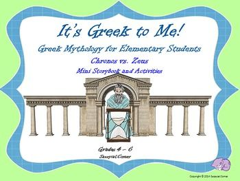 It's Greek mythology Time! Presented here is the story of Chronos & Zeus, a classic tale of the troubles that can rise between father and son when power is involved. It has been written at a level suitable for 4th through 6th graders. Included in this FREE 26 page bundle is a foldable mini-book of the story, worksheet version of the story for those who have trouble folding or to use for close reading, comprehension questions, journaling prompts on task cards, and journaling forms  Also ...
