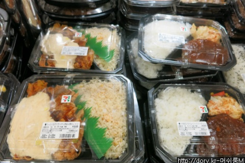직장인이 즐겨 찾는 일본 편의점 도시락 종류에 감탄 :: 버섯돌이 세상