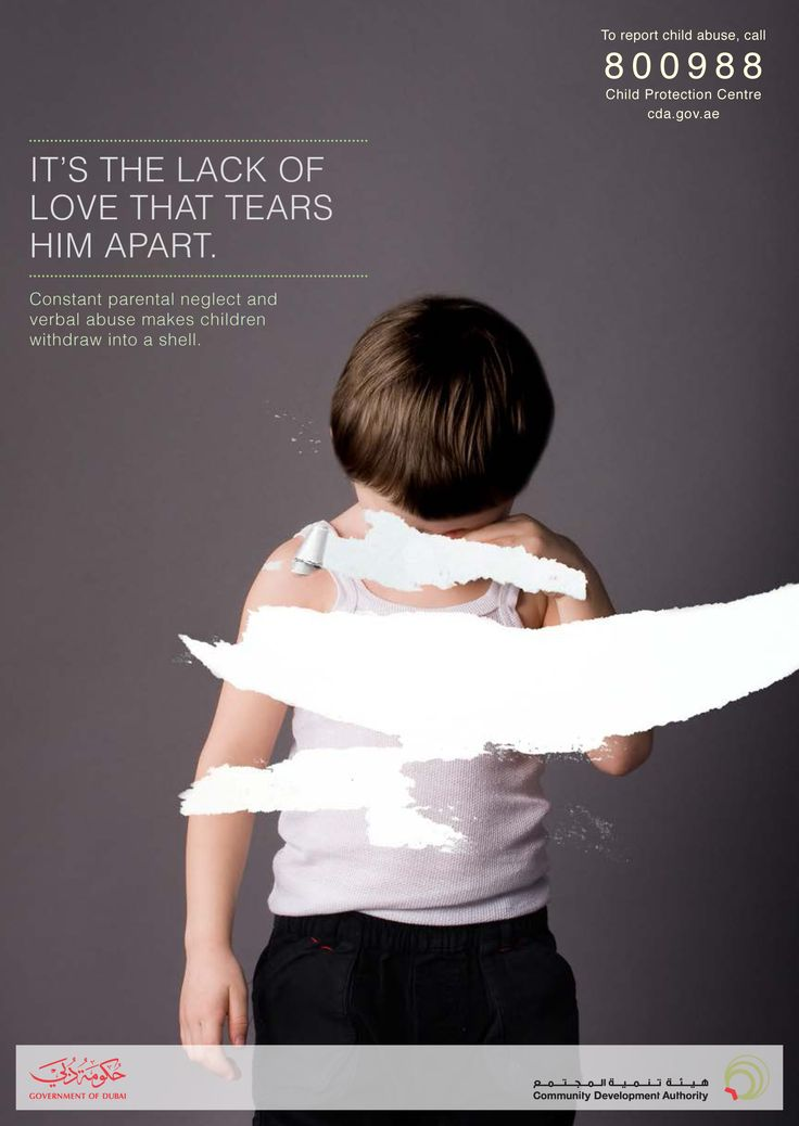 A daring and brilliant advertising campaign from my team at Spark* Middle East about protecting children from abuse. Sponsored by community development authorit