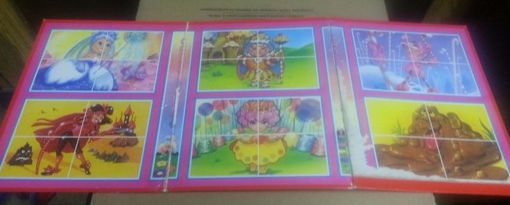 Vintage Rare Candyland Board & Game Pieces - for VHS Game