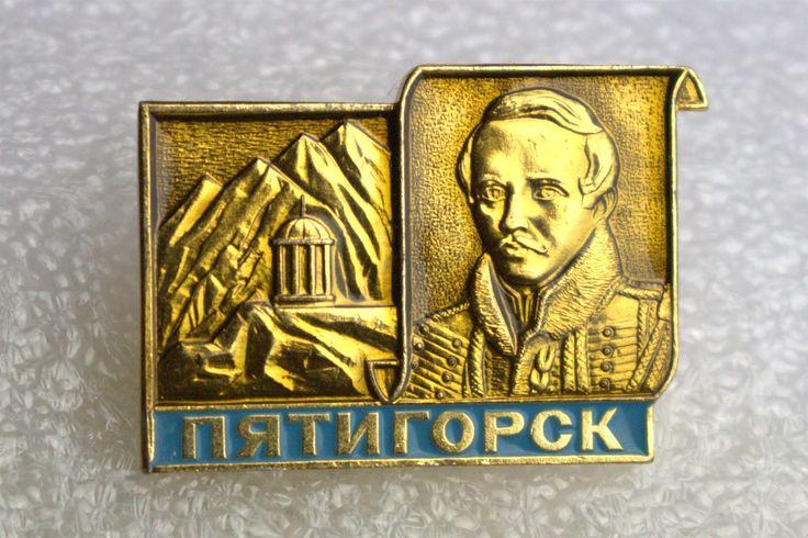 Annons på Tradera: USSR Ryssland Pjatigorsk Michail Lermontov pin metall/emalj ca. 21x30 mm
