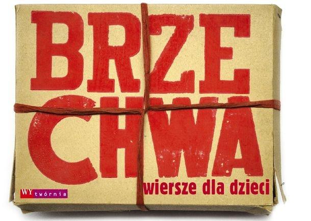 Brzechwa - Wiersze dla dzieci, okładka, proj. Grażka Lange