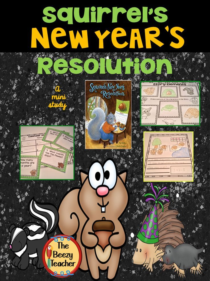 Squirrel's New Year's Resolution A Mini Study New years