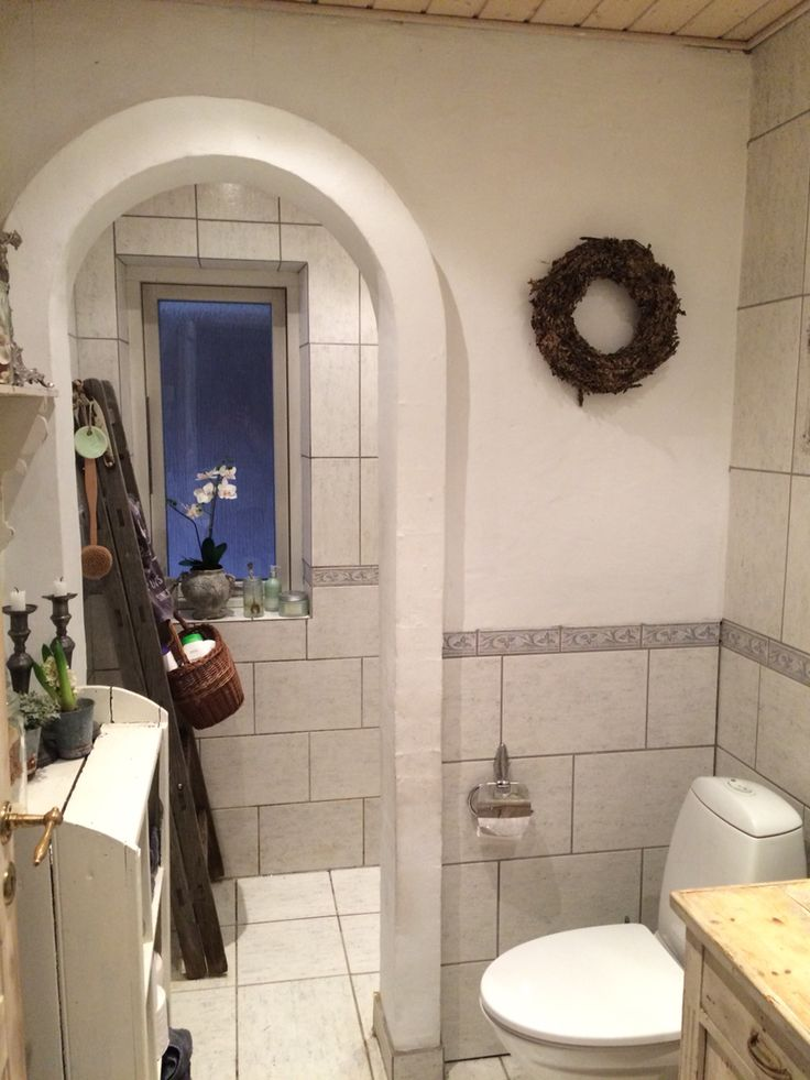 The small bath room