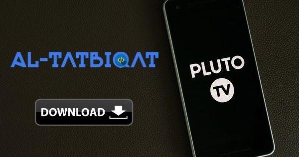 تطبيق Pluto Tv لمشاهدة القنوات والأفلام للأندرويد والآيفون السلام و عليكم و رحمة الله و بركاته متابعيموقع منبع الت Nintendo Wii Gaming Logos Nintendo Wii Logo