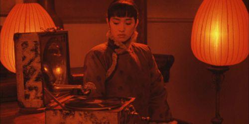 """Yimou Zhang """"Raise the Red Lantern"""" (1991)"""