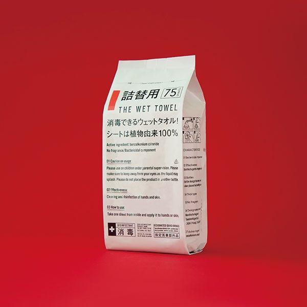 THE WET TOWEL 詰め替え用|大日本市 日本の工芸を元気にする!|中川政七商店公式通販