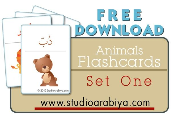 Arabic animal flashcards