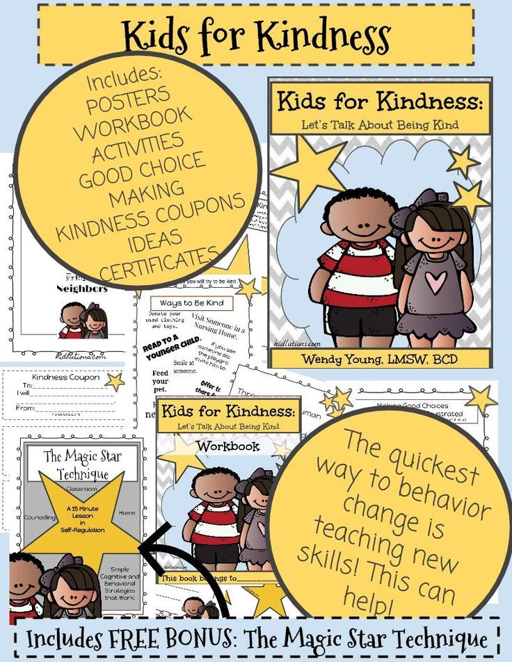 Kids for Kindness helps kids learn social emotional skills to get along with others. Social skills are crucial to overall success in life.