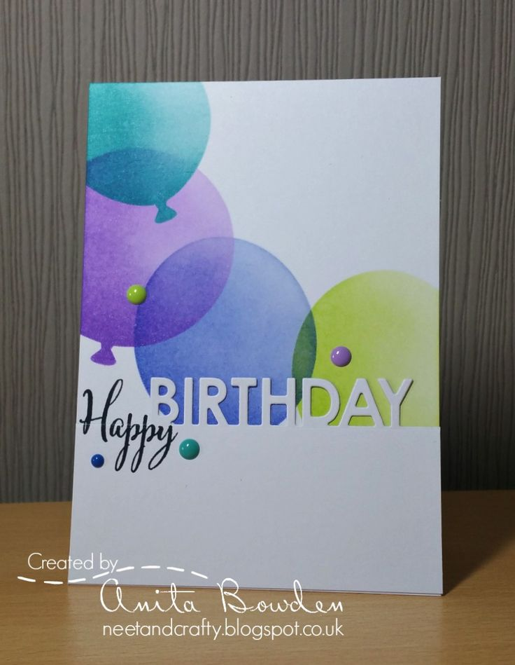 Neet & Crafty: Muse #182 - Big Birthday Balloons