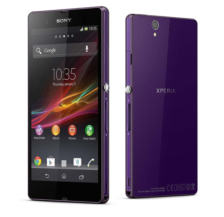 Xperia Z purple