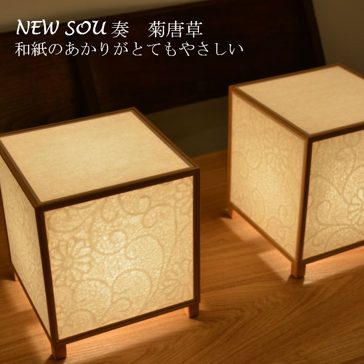 japanese style lighting. paste table lamp amane l japanmade artisan hand made sturdy japanese style acrylic sheet every other floor light lighting stand