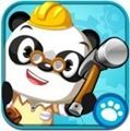 Dr. Panda's Handyman kids apps