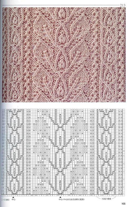 Японская книга узоров (спицы) 213