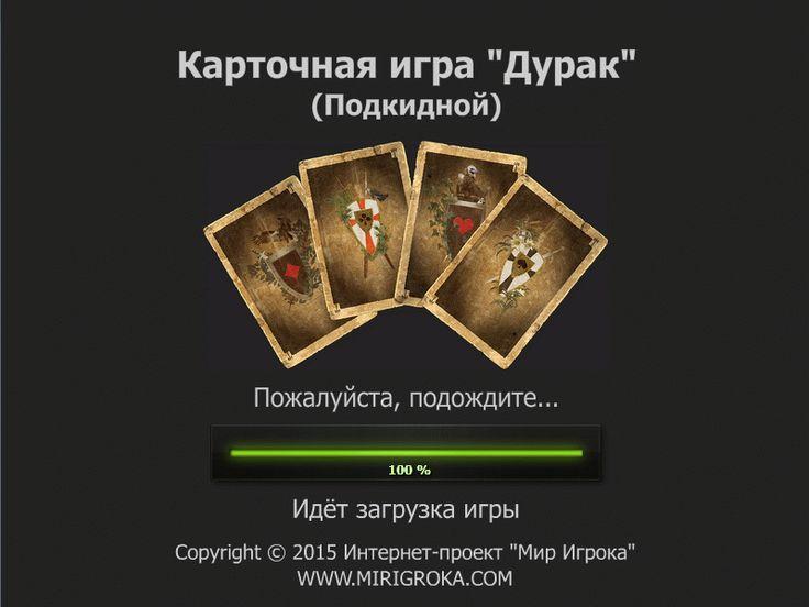 Сыграть на деньги онлайн сыграть на деньги онлайн фильм, сыграть на деньги онлайн заработать, сыграть на деньги онлайн казахстан, сыграть на деньги онлайн в, сыграть на деньги онлайн все
