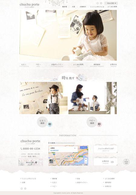 itoh_desuさんの提案 - フォトスタジオのサイトトップページデザイン(コーディング不要/写真素材、ラフデザインあり)…