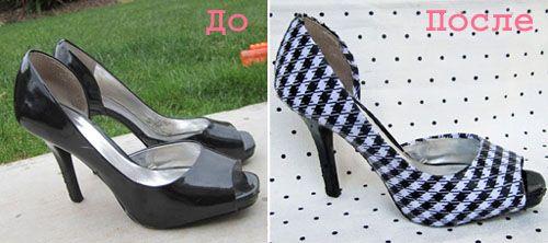 Новые туфли к весне своими руками: Группа Мода и стиль