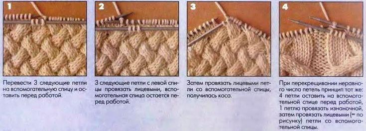 http://goodimg.ru/img/uzor-kosa-shema5.jpg