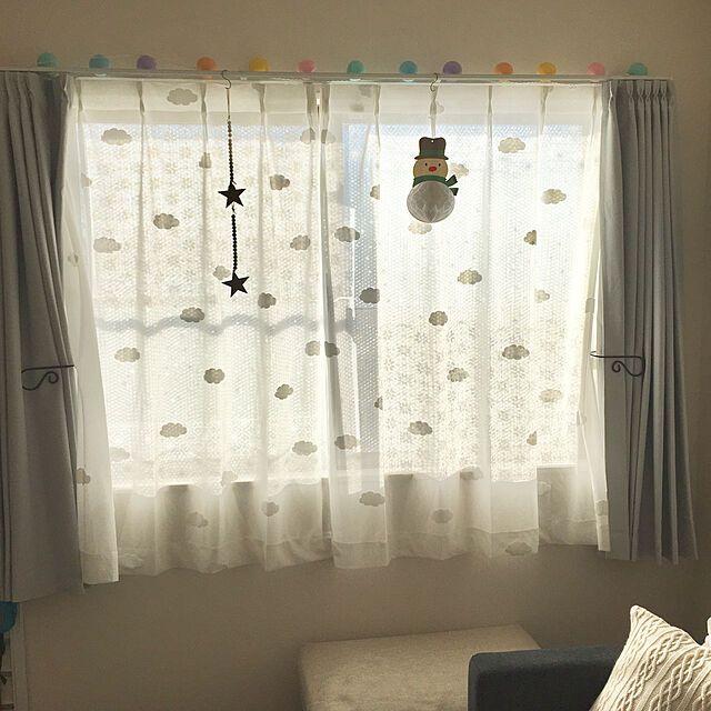 お部屋のイメージアップ 100均でできるカーテンアレンジ インテリア 模様替え 部屋