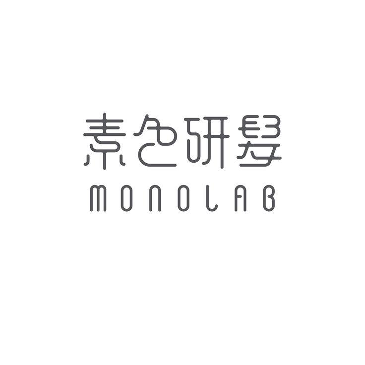 Chinese Typofolio 6/2015 on Behance